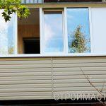 Остекление и отделка балкона Северск